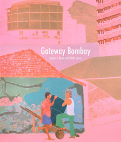 Gateway Bombay (2007) is available from Amazon